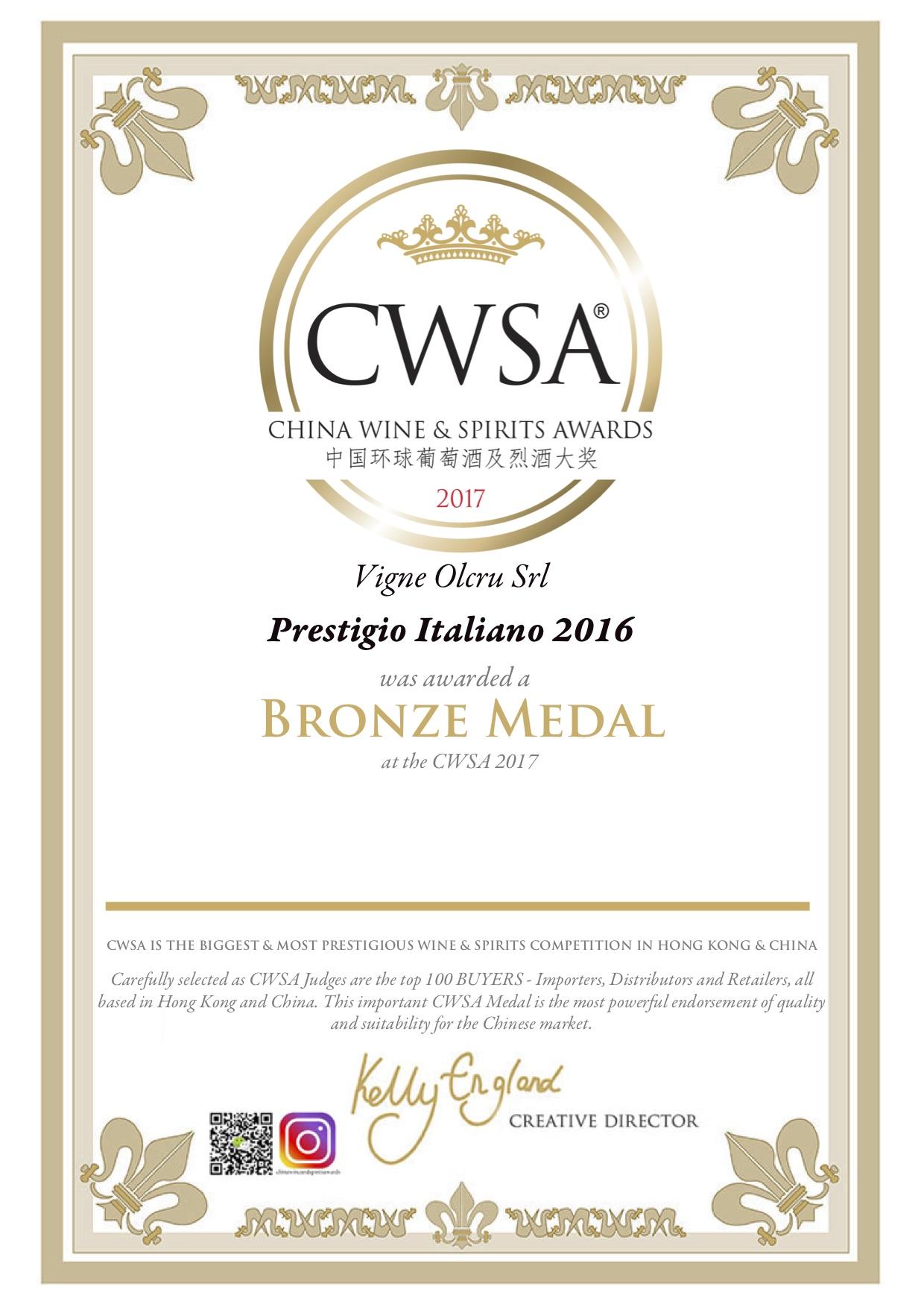 CWSA 2017 – Prestigio Italiano 2016