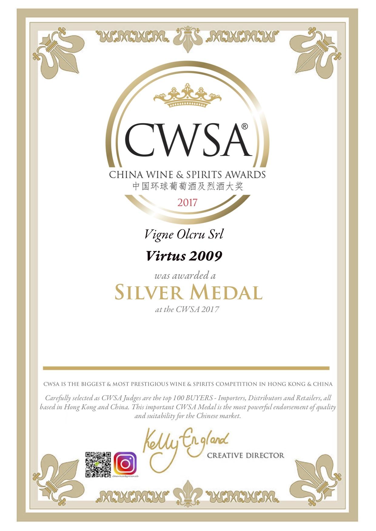 CWSA 2017 – Virtus 2009