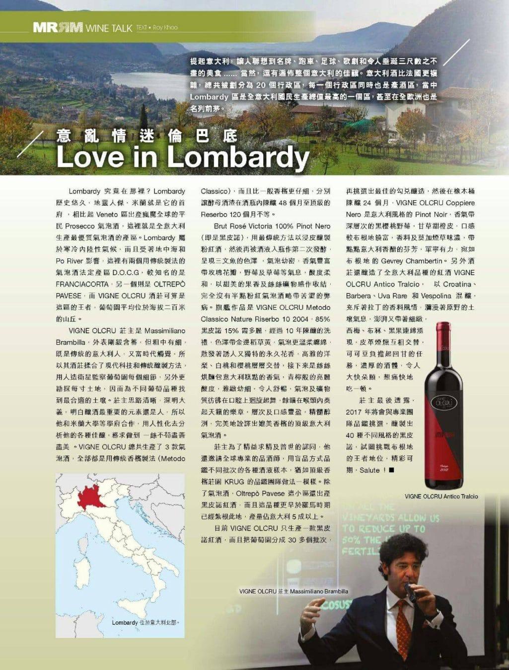 Articolo Hong Kong 25 Dicembre 2016