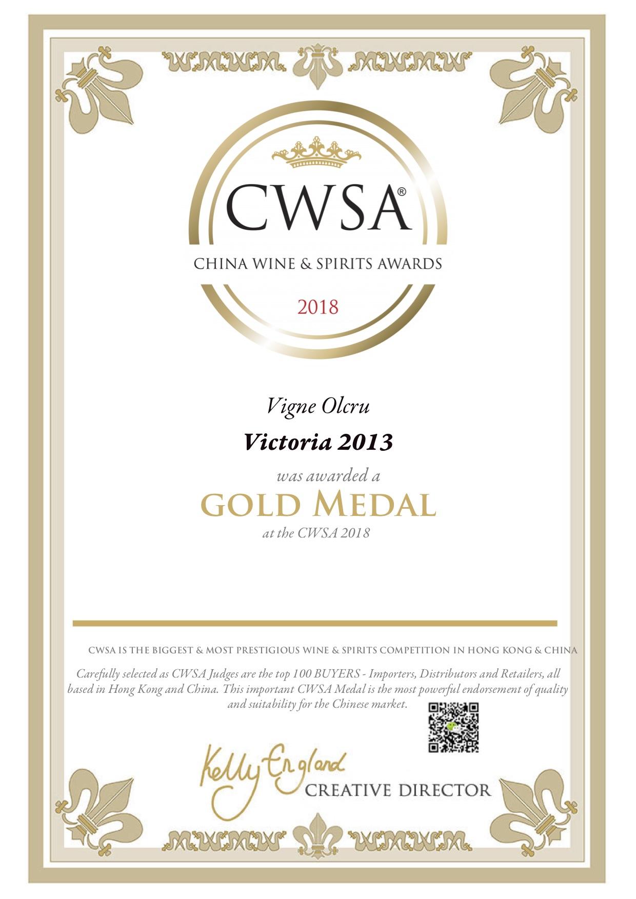 CWSA 2018 – Victoria 2013