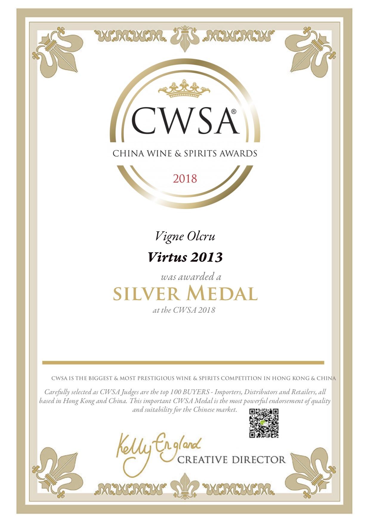 CWSA 2018 – Virtus 2013