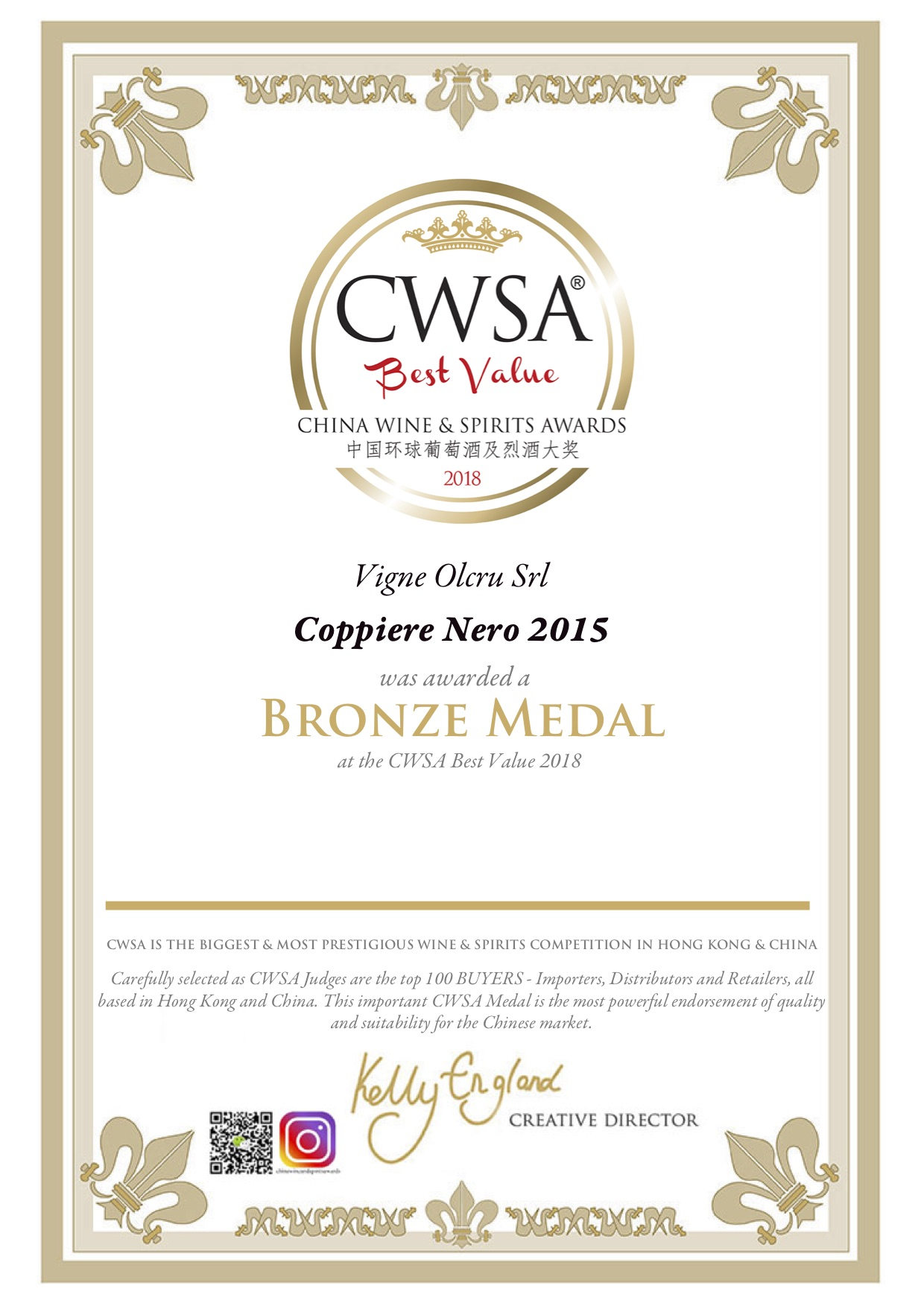 CWSA Best Value 2018 – Coppiere Nero 2015