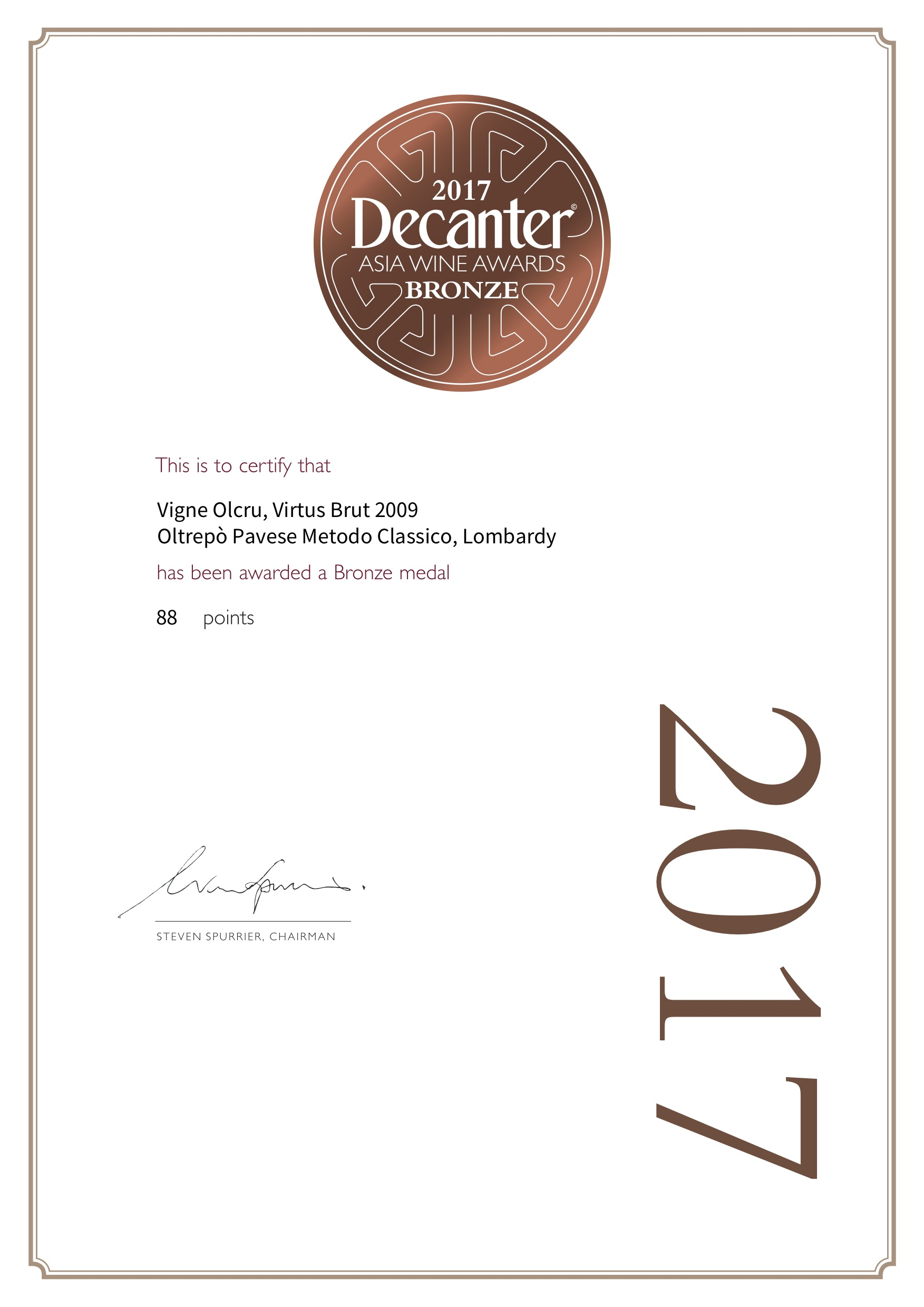 Decanter Asia 2017 Virtus 2009 Vigne Olcru