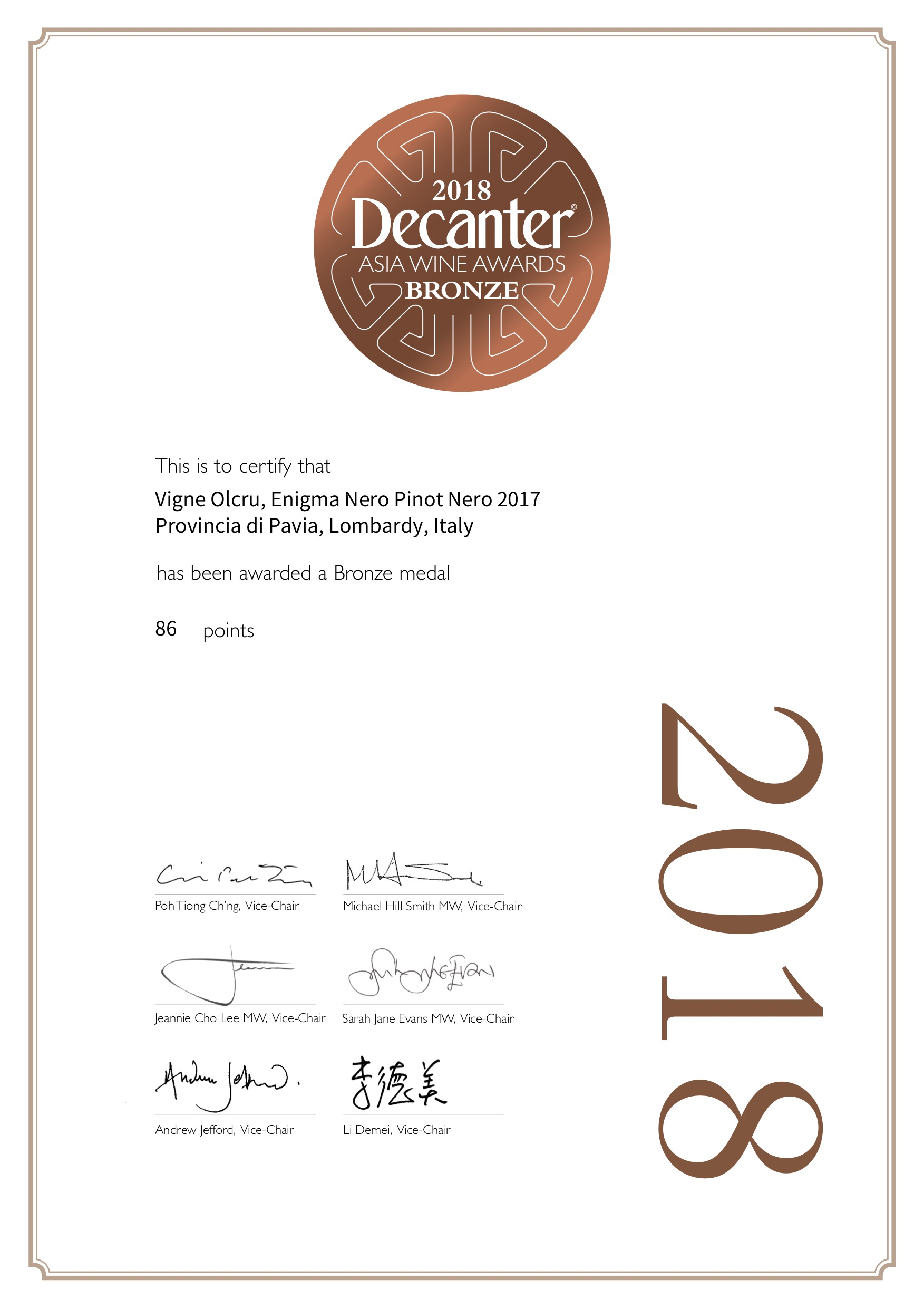 Decanter Asia 2018 – Enigma 2017