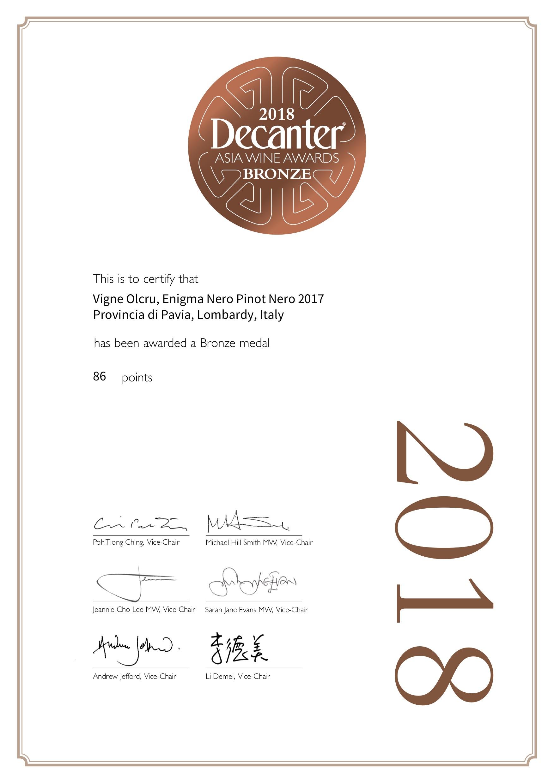 Decanter Asia 2018 – Enigma 2017