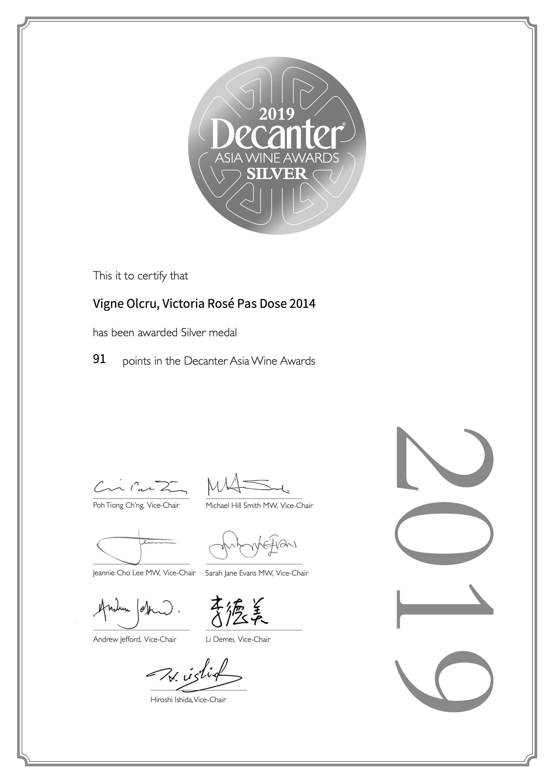 Decanter Asia 2019 – Victoria 2014 – Silver