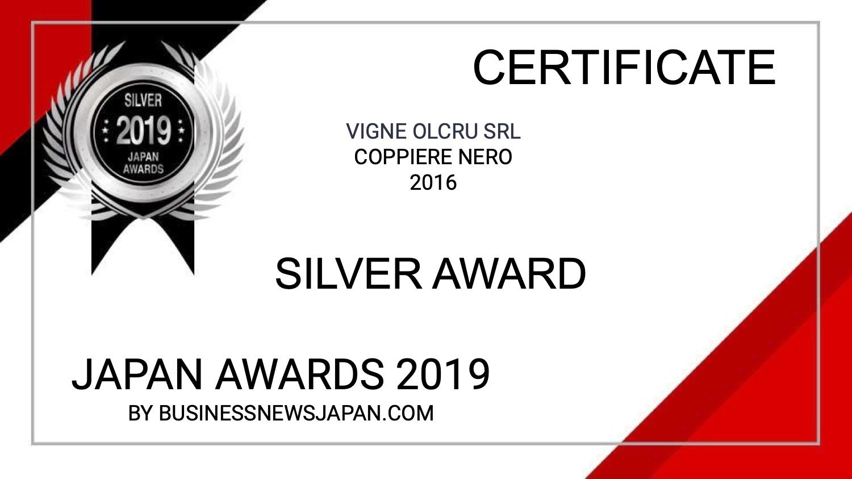 Japan Awards 2019 – Coppiere Nero 2016 – ARGENTO