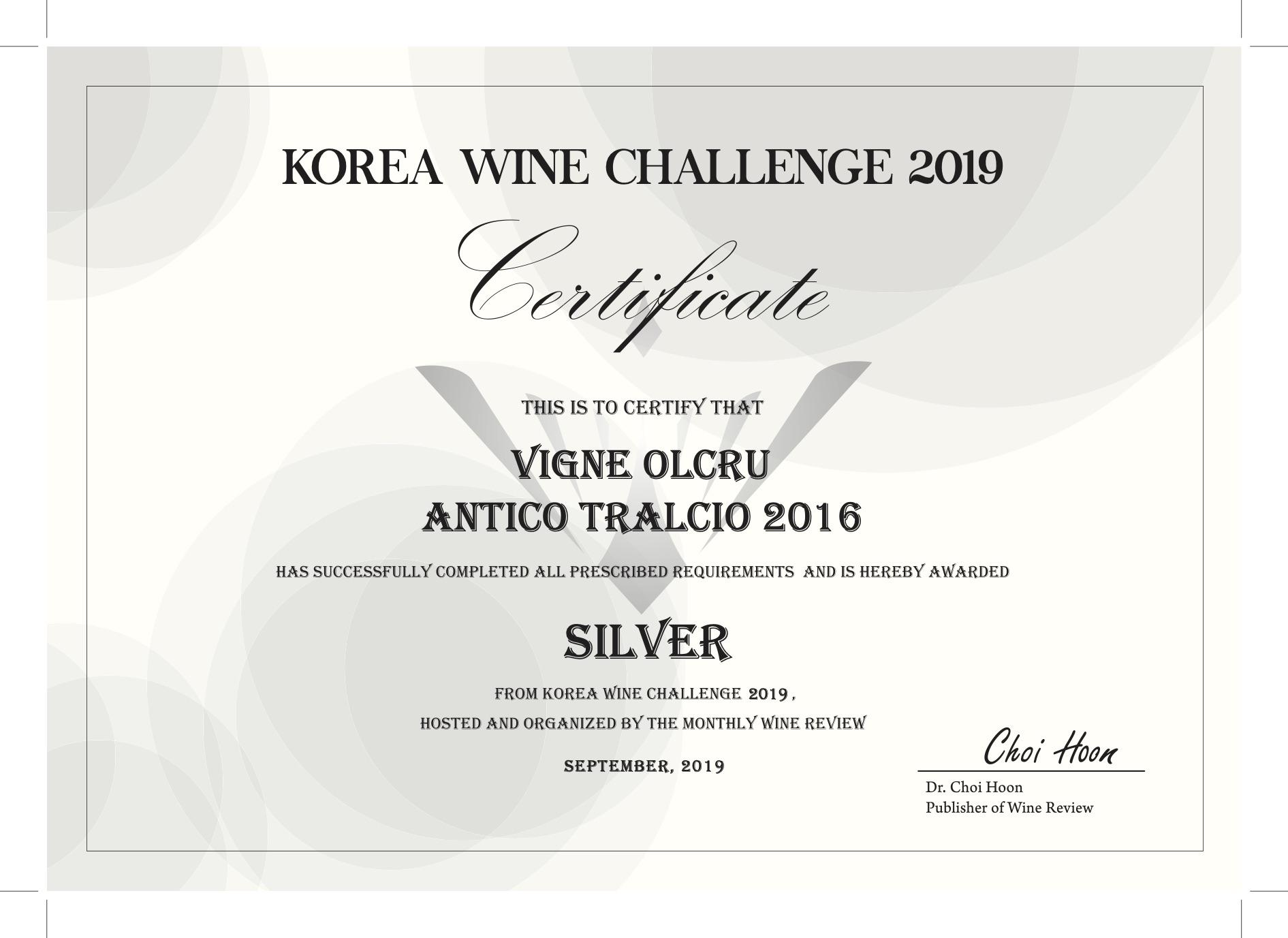 Korea Wine Challenge 2019 – Antico Tralcio 2016 – Silver