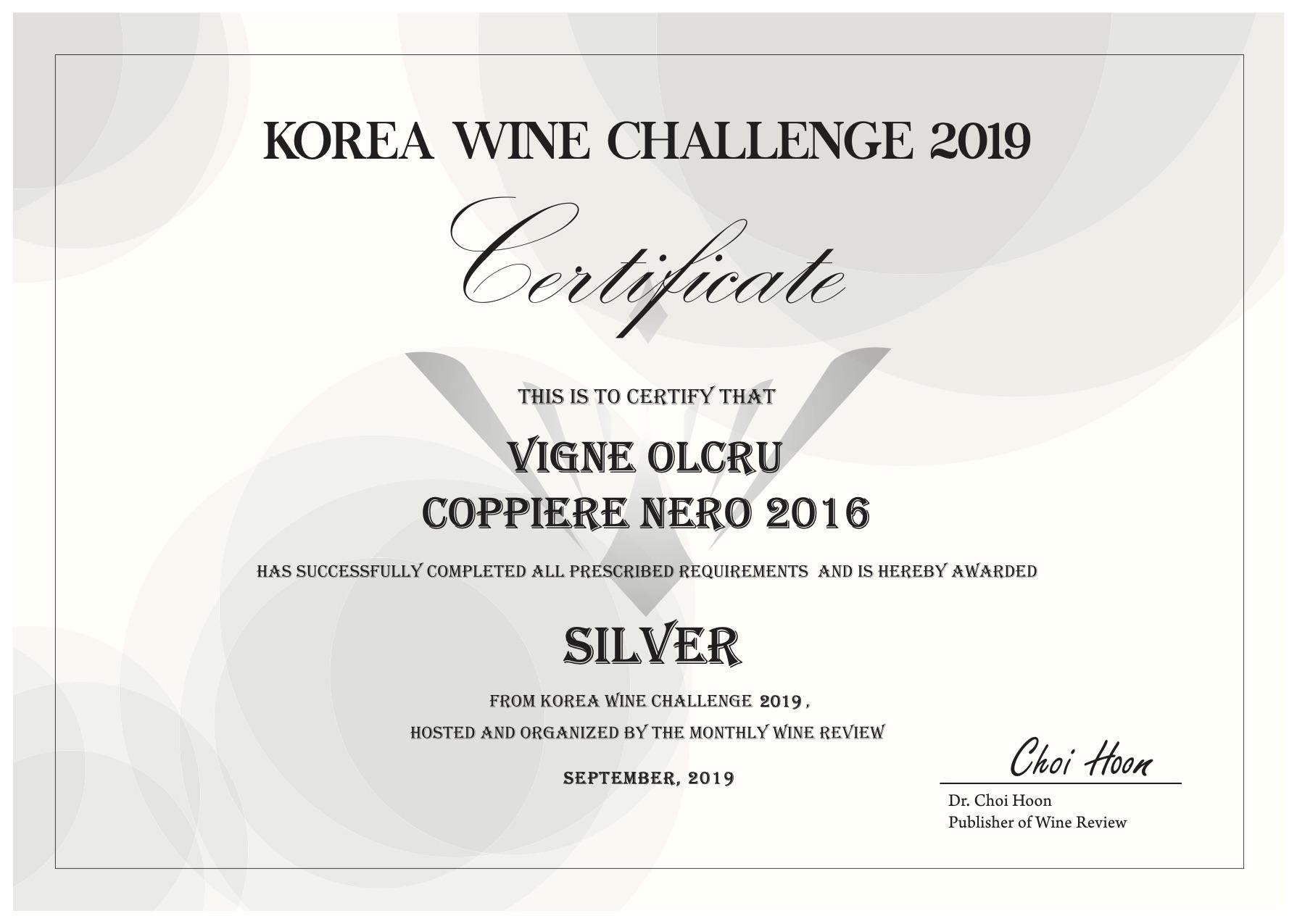 Korea Wine Challenge 2019 – Coppiere Nero 2016 – Silver